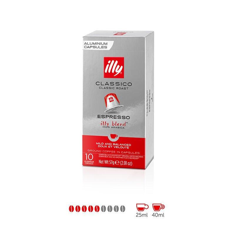 Espresso Compatible* Capsules - Classico Roast - 10 Boxes (100 count capsules)