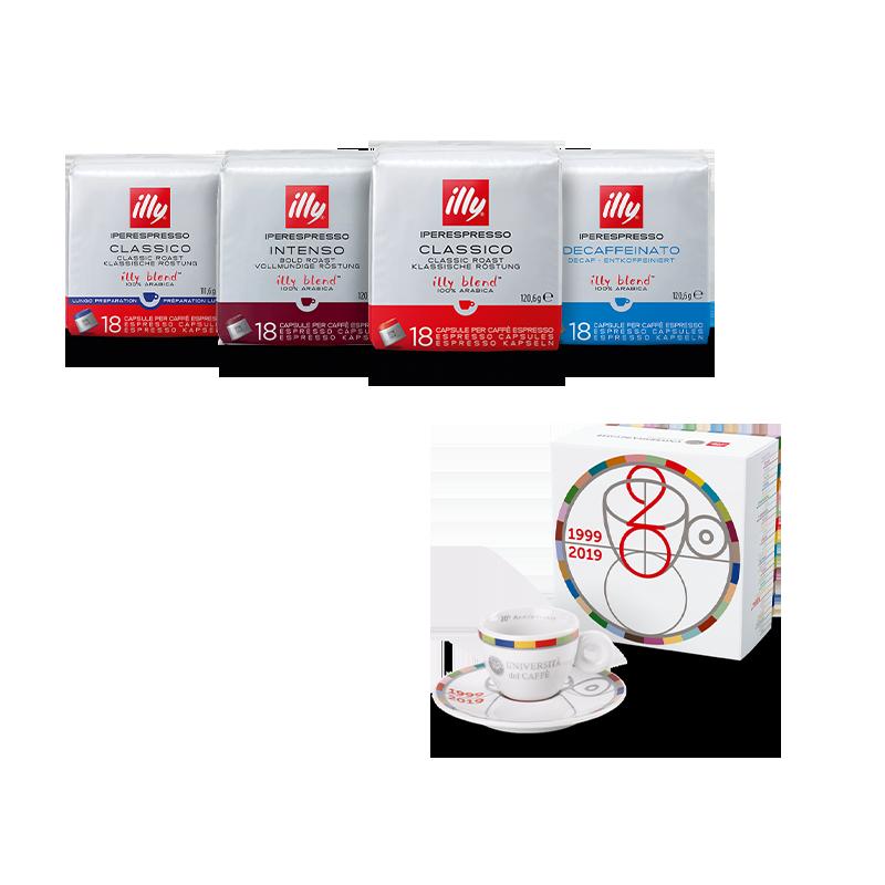 4 confezioni capsule Iperespresso e tazzina 20° anniversario Università del Caffè